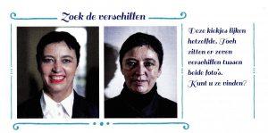God van Nederland